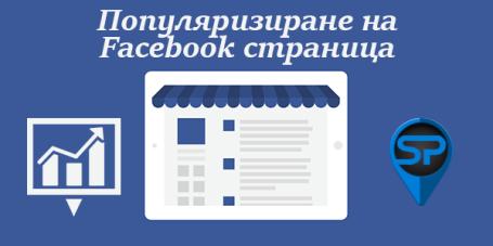 5cace505c001b на Facebook страница